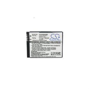 Cameron Sino CS-GDB002MX kompatibilis akkumulátor