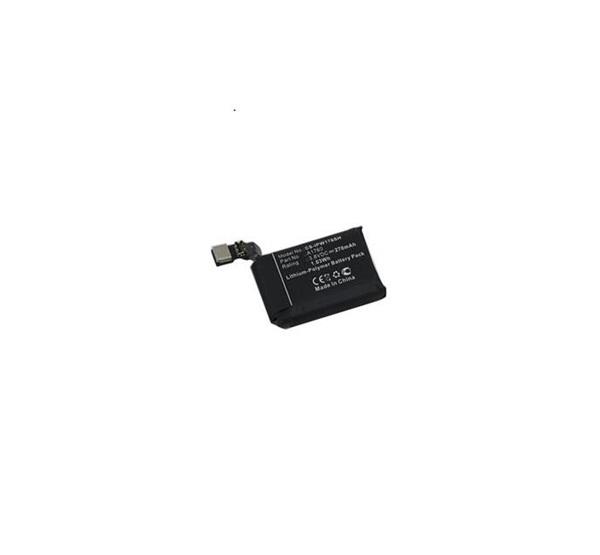 Cameron Sino CS-IPW176SH kompatibilis akkumulátor