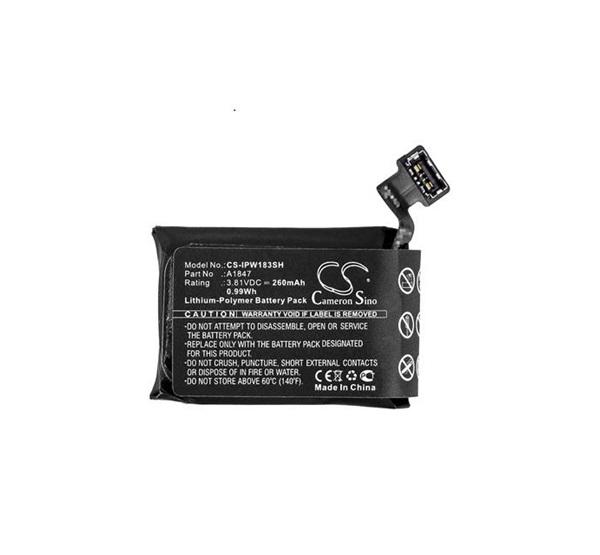 Cameron Sino CS-IPW183SH kompatibilis akkumulátor