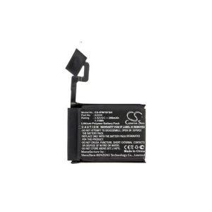 Cameron Sino CS-IPW197SH kompatibilis akkumulátor