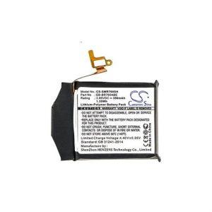 Cameron Sino CS-SMR760SH kompatibilis akkumulátor