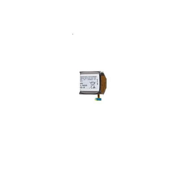 Samsung EB-BR500ABU kompatibilis akkumulátor