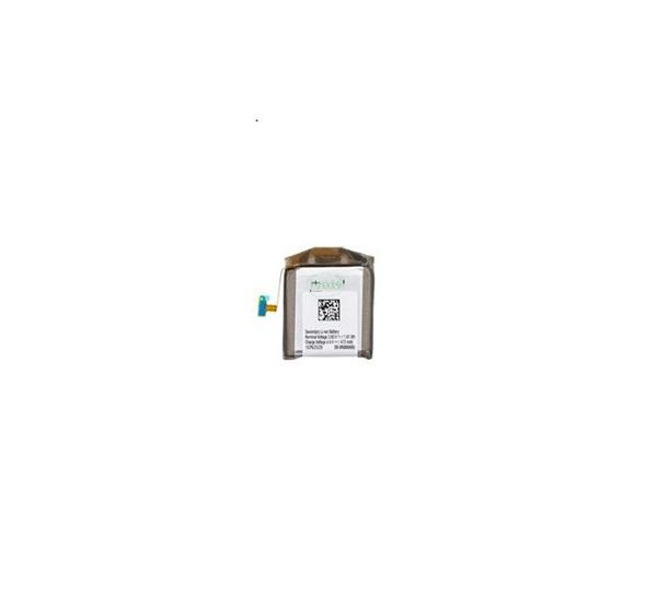 Samsung EB-BR800ABU kompatibilis akkumulátor