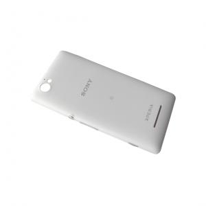 Sony Xperia M Dual akkufedél